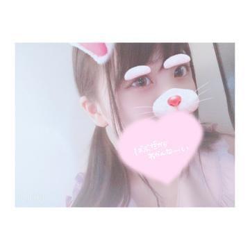 「(ノ´∀`*)」07/11(土) 01:49 | るんの写メ・風俗動画
