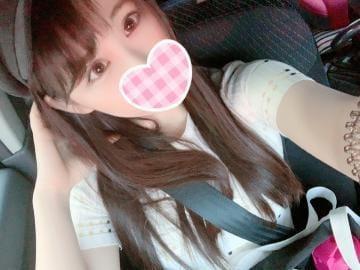 「\??/五反田のお兄様」07/11日(土) 02:06   まい★単体AVデビュー決定★の写メ・風俗動画