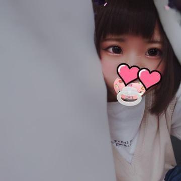 「おれい*°?4」07/11(土) 02:11 | ねるの写メ・風俗動画
