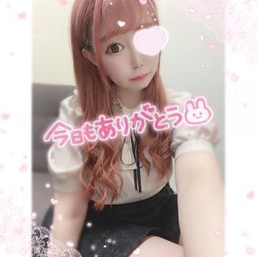 「おやしゅ!」07/11(土) 04:47 | いずみの写メ・風俗動画
