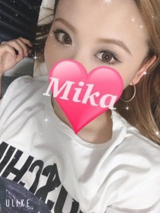 「お礼♡」07/11(土) 05:04 | 由愛 みかの写メ・風俗動画