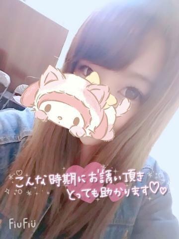 「Thx..?」07/11日(土) 06:49   あみかの写メ・風俗動画