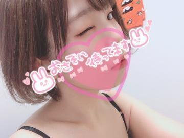 「?10時出勤?」07/11(土) 08:00   りかの写メ・風俗動画