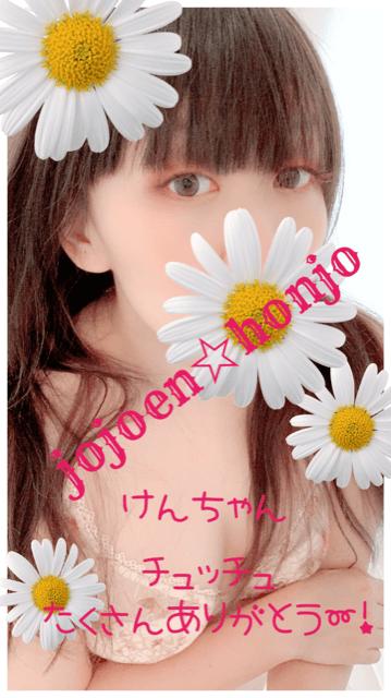 「せくしー男子☆お礼文」07/11日(土) 16:45 | 本庄(ほんじょう)の写メ・風俗動画