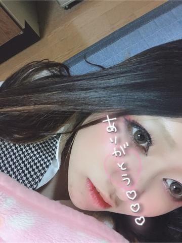 「601号室のお兄さん?」07/11日(土) 17:48 | カンナの写メ・風俗動画