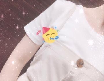 「お礼」07/11(土) 18:19   しずくの写メ・風俗動画