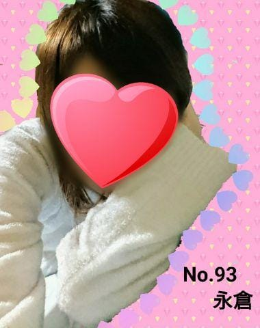 「今日はありがとう(*´∀人)」07/11日(土) 22:17 | 永倉の写メ・風俗動画