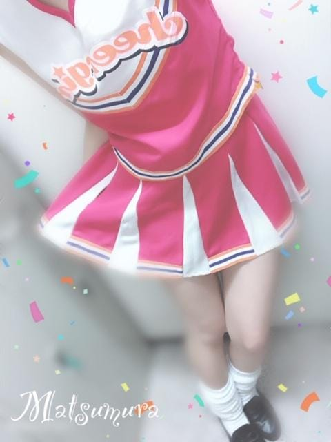 「今日のお礼❤︎」07/11(土) 23:54 | No.93 松村の写メ・風俗動画