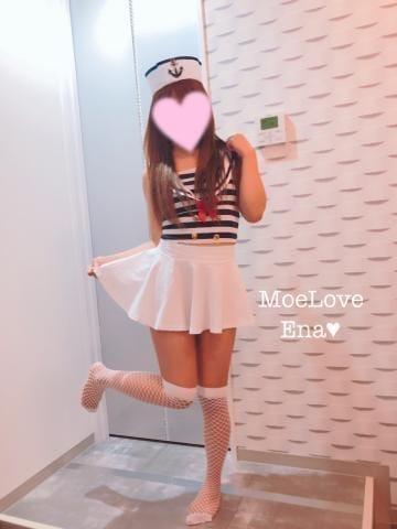 「☆*。゚?」07/12(日) 01:30 | えな☆激カワ美女の写メ・風俗動画