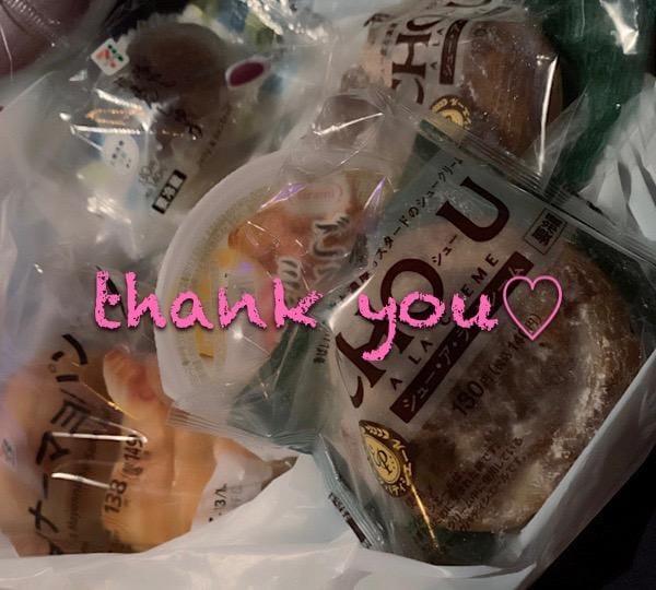 「ありがとうございました」07/12日(日) 02:19 | 千夏(ちなつ)の写メ・風俗動画