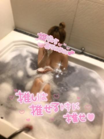 あまい 07-12 07:15 | Shoko ショウコの写メ・風俗動画