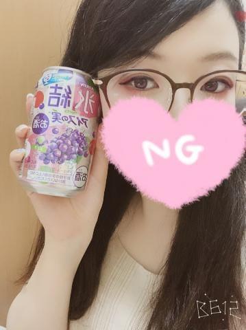「いただきました?」07/12(日) 20:54   今井ちほの写メ・風俗動画