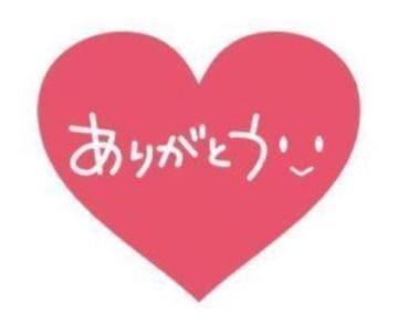 「お礼?」07/13(月) 20:21 | ひかる【容姿端麗!!】の写メ・風俗動画