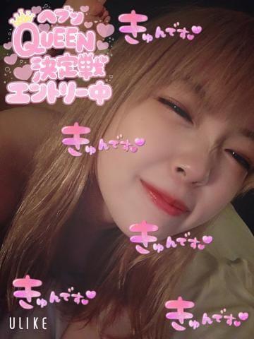「? きゅん... ?」07/13日(月) 21:59 | Shoko ショウコの写メ・風俗動画
