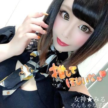 「ランキング」07/13(月) 22:01 | 女神★みるの写メ・風俗動画