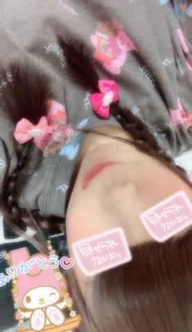 「お礼」07/13(月) 22:38 | まひる★未経験!!天使のルックスの写メ・風俗動画