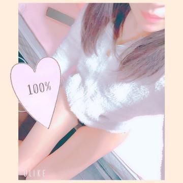 「ぶーん」07/13(月) 22:41   ひかりの写メ・風俗動画