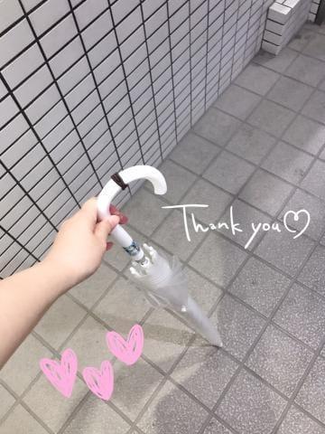 「穏やかな生活?」07/13(月) 23:07 | なつみの写メ・風俗動画
