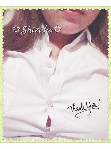 「?ありがとう」07/13(月) 23:31 | しずかの写メ・風俗動画