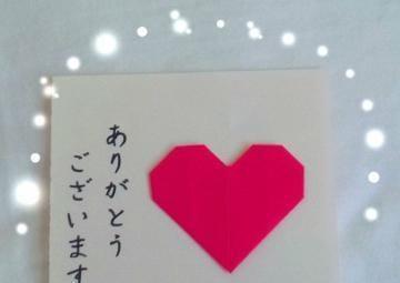 「ありがとうございました❗️」07/14(火) 07:53 | 川北 あみの写メ・風俗動画