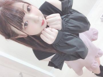 「明日登校」07/14(火) 12:11 | 要まほの写メ・風俗動画