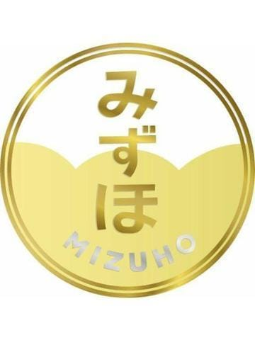 「おはよ♡」07/15日(水) 09:58 | みずほの写メ・風俗動画