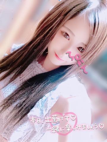 「残りわずか、、!」07/15(水) 11:13 | かぐら☆潮吹き美少女!の写メ・風俗動画