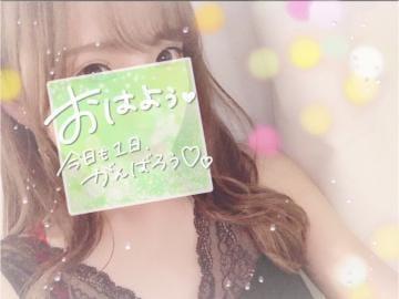 「3点セット???」07/15(水) 11:57 | 華原かんなの写メ・風俗動画
