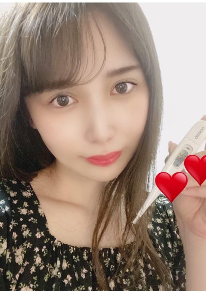 「ゆりあ☆ブログ」07/15(水) 13:30 | ゆりあの写メ・風俗動画