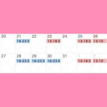 「残りの出勤予定。」07/15日(水) 13:37 | るあの写メ・風俗動画