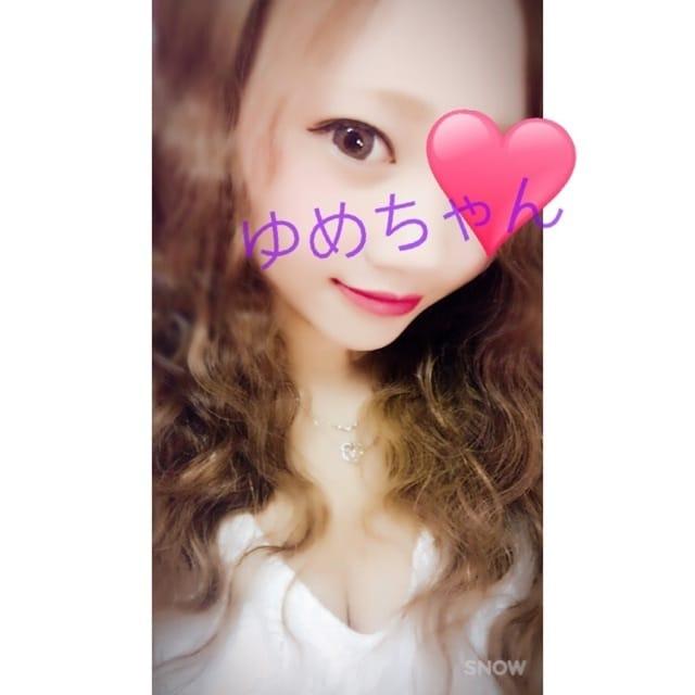 「退勤」10/01(日) 07:35 | Yume ユメの写メ・風俗動画