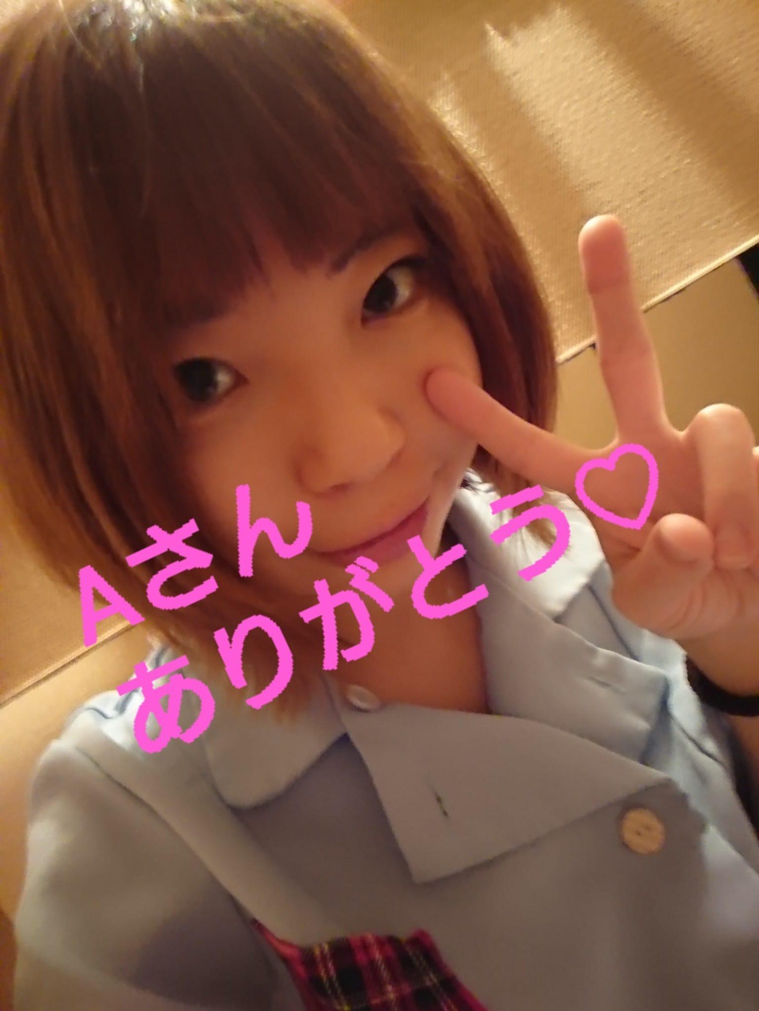 まこと「Aさん」10/01(日) 16:11 | まことの写メ・風俗動画