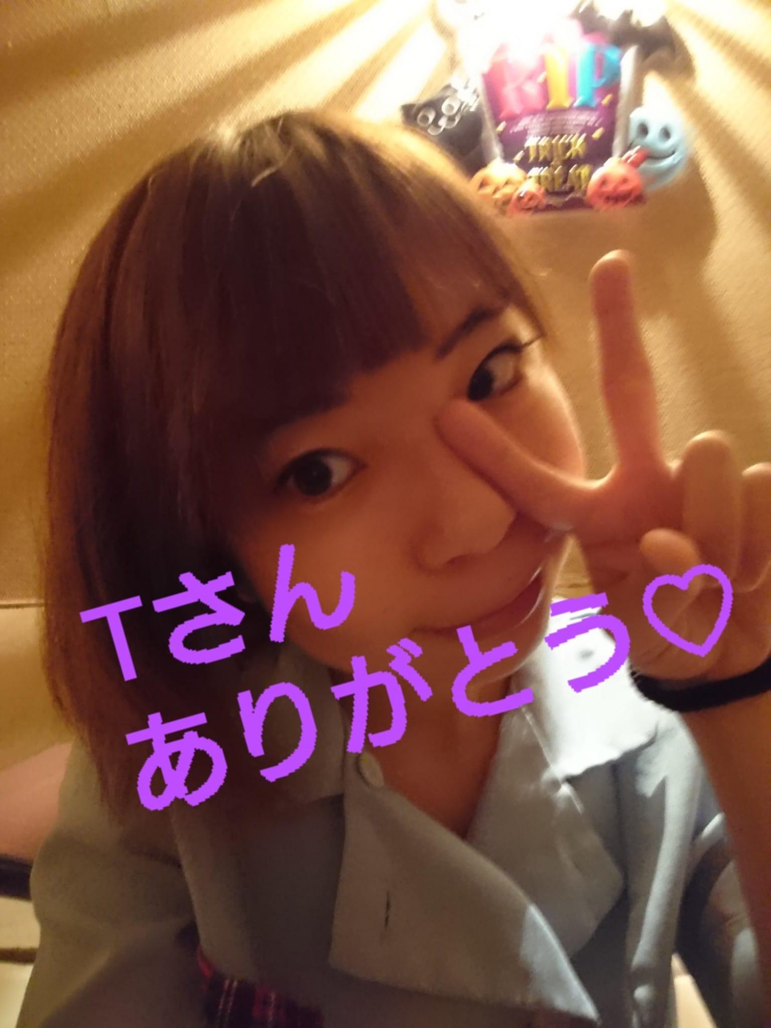 まこと「Tさん」10/01(日) 17:08 | まことの写メ・風俗動画