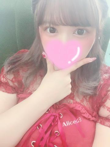 「髪染めました」07/21(火) 19:10 | アリスの写メ・風俗動画