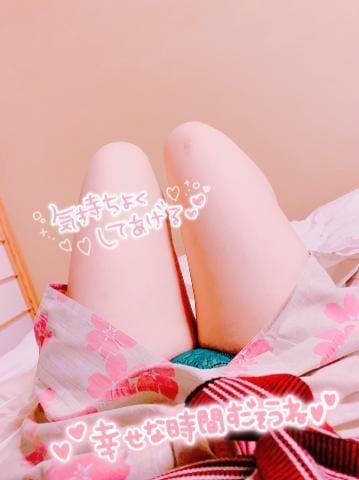 「きたいなぁ????」07/23(木) 17:18   ゆうの写メ・風俗動画