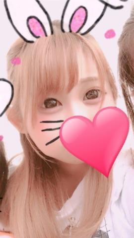 「おはよん!」10/03(火) 22:08 | おんぷの写メ・風俗動画