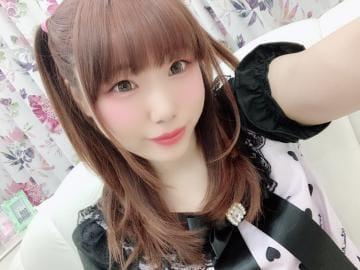 「ゆりゆり?」07/25(土) 14:25   長野ゆりの写メ・風俗動画