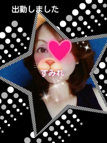 「出勤しました」10/04(水) 21:02 | 菫恋 すみれの写メ・風俗動画