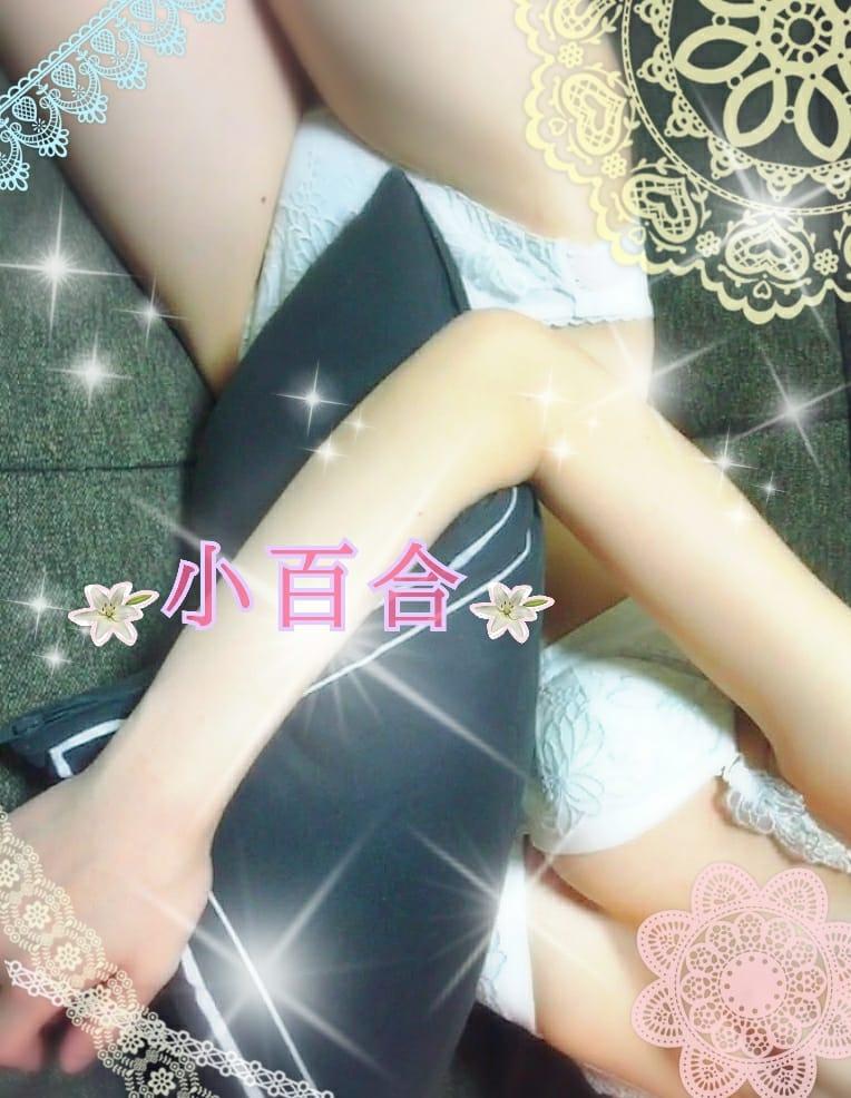 小百合「初めての……」10/05(木) 01:46 | 小百合の写メ・風俗動画