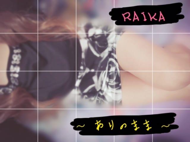 「やっぽー★」10/05(木) 08:29 | らいかBイベントの写メ・風俗動画