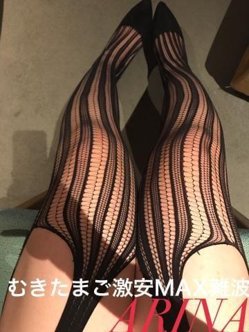 ありな「♡おはよう♡」10/05(木) 10:13   ありなの写メ・風俗動画