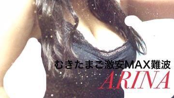 ありな「♡出勤しました♡」10/05(木) 11:52   ありなの写メ・風俗動画