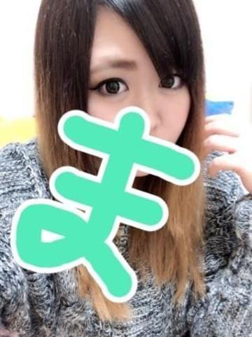 抹茶~まっちゃ~「**」10/05(木) 13:53   抹茶~まっちゃ~の写メ・風俗動画