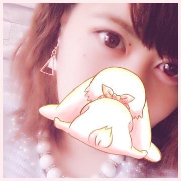 「こんばんわ!」10/05(木) 21:24 | 小悪魔ティファニーの写メ・風俗動画