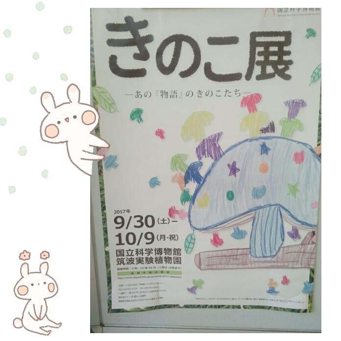 あや「行ってきたよ~」10/06(金) 00:22 | あやの写メ・風俗動画