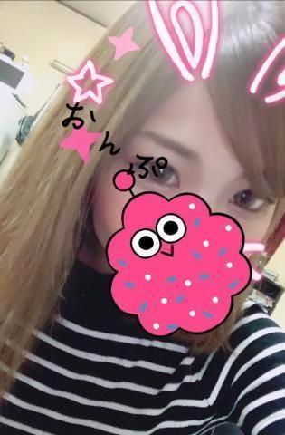 「あと少し♡」10/06(金) 03:25 | おんぷの写メ・風俗動画