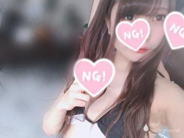 「最終日❣️」07/30日(木) 11:41 | 秋野 ひとみの写メ・風俗動画