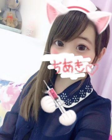 ちあき「おはよう♪♪」10/06(金) 12:28 | ちあきの写メ・風俗動画