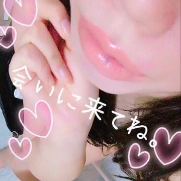 つぐみ「21時からっ」10/06(金) 19:46   つぐみの写メ・風俗動画
