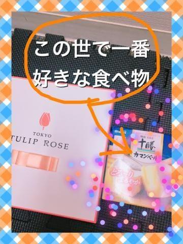 ななか❤「ありがとうございました!!」08/01(土) 03:59 | ななか❤の写メ・風俗動画